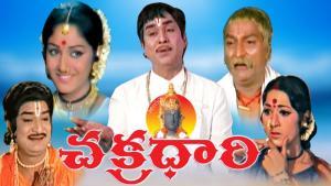 Chakradhari Songs