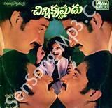 Chinni Krishnudu Songs