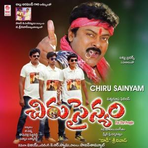 Chiru Sainyam Songs