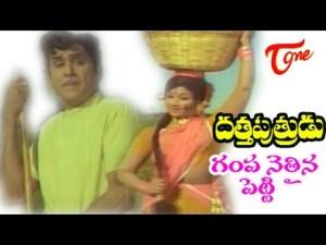 Dathaputrudu Songs