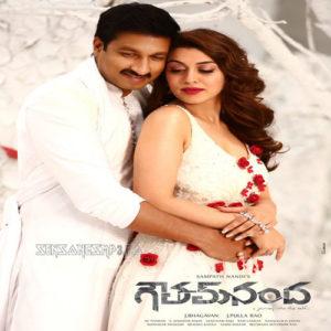 Gautam Nanda songs download