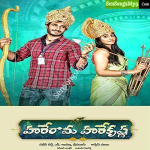 Hera Rama Hera Krishna 2017 telugu movie mp3 songs,posters,images,album art cd rip cover posters