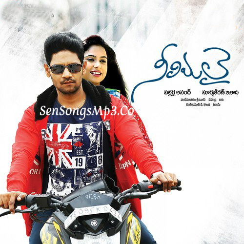 Neelimalai (2017) mp3 songs