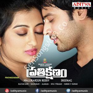 Prathikshanam Songs
