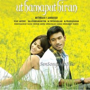 Uthamaputhiran mp3 songs