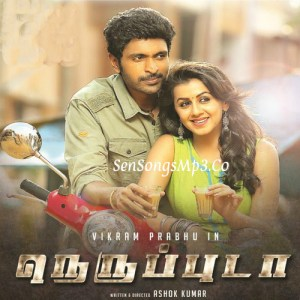 neruppuda 2017 tamil movie mp3 songs download posters images