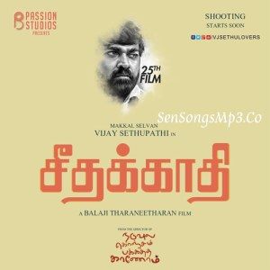 seethakathi movie mp3 songs download,Seethakathi Mp3