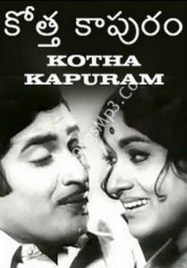 Kotha Kapuram Songs
