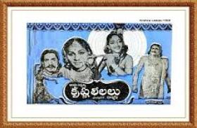 Krishna Leelalu Songs