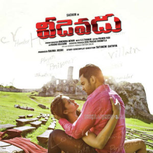 veedevadu songs download