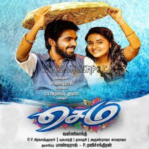 gv prakash kumae sema 2017 tamil movie mp3 songs posters images album cd rip cover seema songs,semma movie mp3