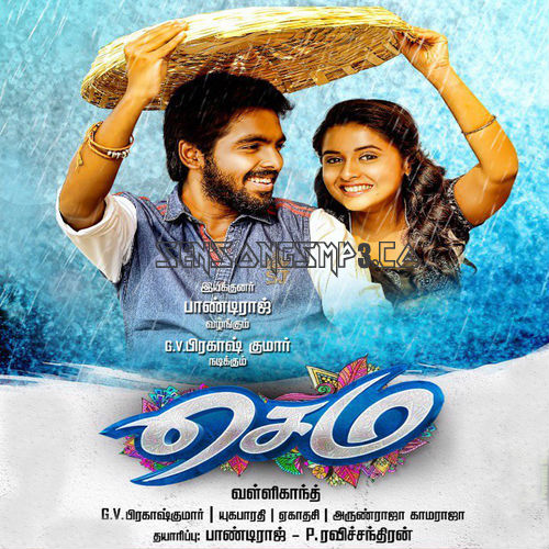 gv prakash kumae sema 2017 tamil movie mp3 songs posters images album cd rip cover seema songs,semma movie mp3