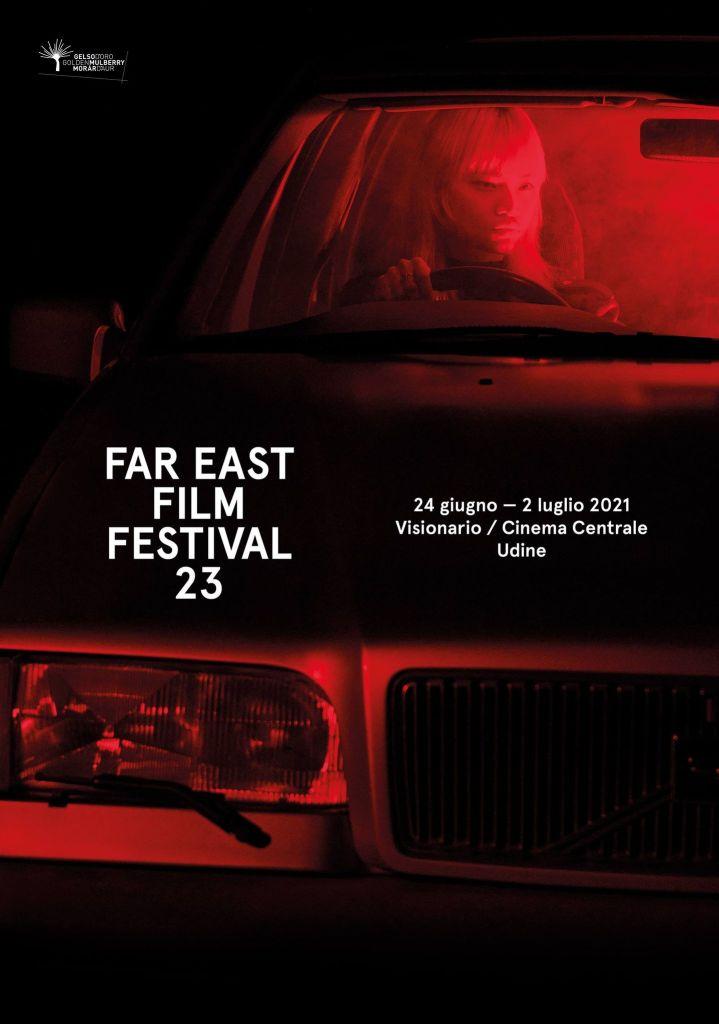 Far East Film Festival 23