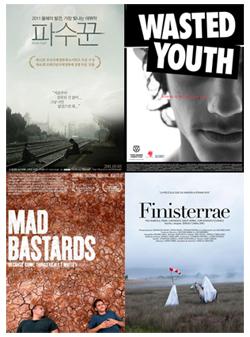 Milano Film Festival 2011, alcuni film in programma