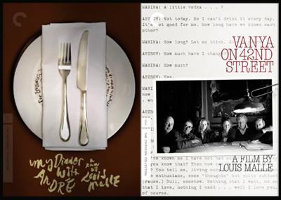 Le edizioni Criterion di My Dinner with André e Vanya sulla sulla 42° strada