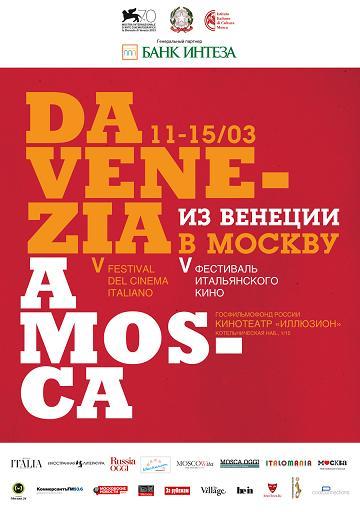 la quinta edizione da Venezia a Mosca