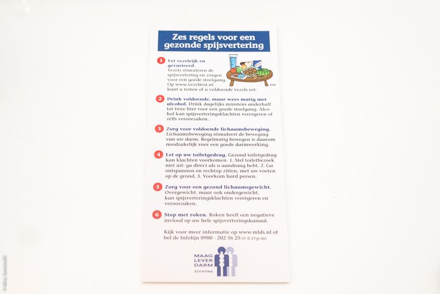 Het WC Doeboek
