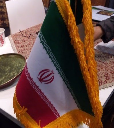 Iran Country Presentation