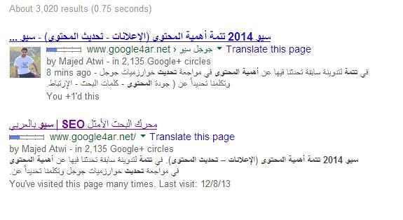 تحسين الأرشفة في جوجل