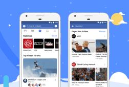 فيس بوك يمكنها أن تكسب 5 مليارات دولار من Facebook Watch سنويا