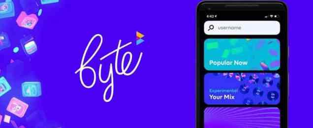 تطبيق Byte