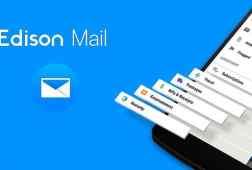تطبيقات البريد الإلكتروني تتجسس على المستخدمين