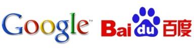 google-vs-baidu.JPG