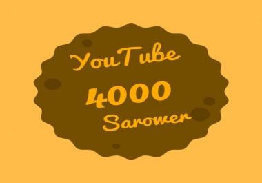 Add 1000+  HR Vie.ws or 100 You_Tube Lik.es  or Subc Fast