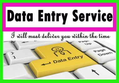 data entry, data entry jobs, data collection data entry work