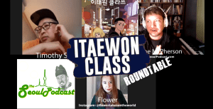 Itaewon Class Roundtable
