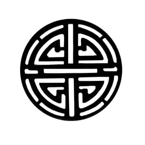 Shou - Symbole spirituel