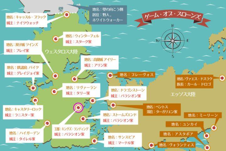 ゲーム地図
