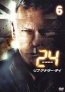 24ファイナル2