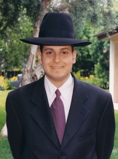 Ariel's high school graduation picture from Yeshiva Gedolah, Los Angeles, June 1998.
