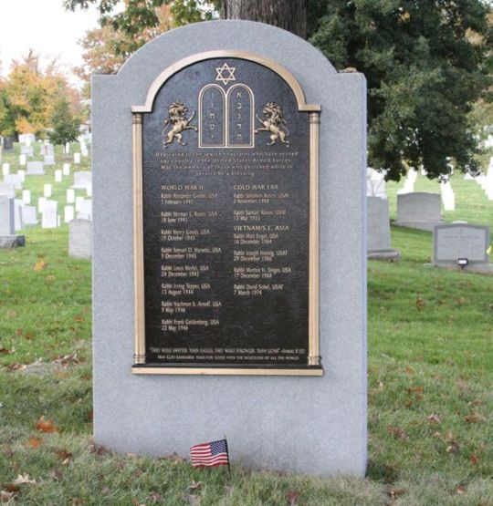 Jewish Chaplains Memorial at Arlington National Cemetery.