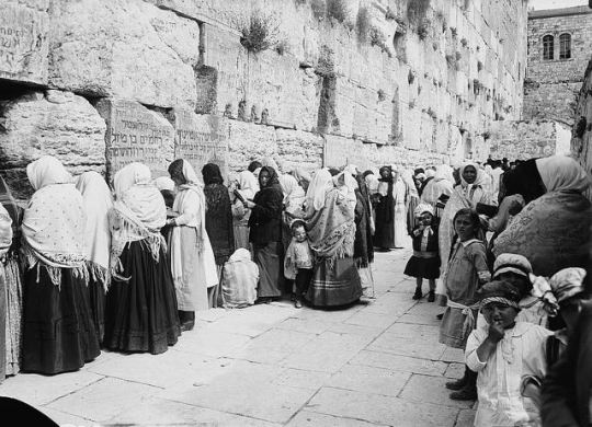 Jewish women praying at the Kotel, the Western Wall, 1921. When Jordan was in control access for Jews was extremely limited, and they were confined to a narrow corridor. After the Six day War, when Israel reunited Jerusalem and gained control of the wall, the plaza was expanded to accommodate thousands.