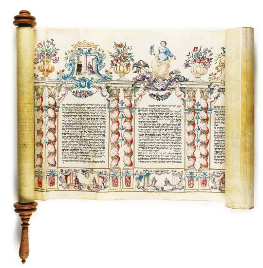 Illuminated Megillat Esther (Scroll of Esther), Northern Italy, Mid-18th Century