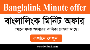Banglalink Minute offer 2021 with 40, 65, 100, 165, 340, 500 minute offer