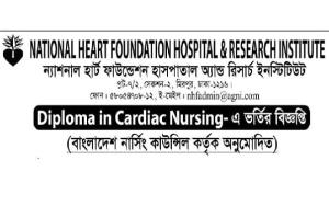 National Heart Foundation and Research Institute Admission Circular