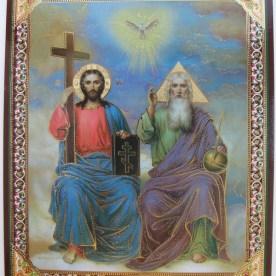Chwała Trójcy Świętej