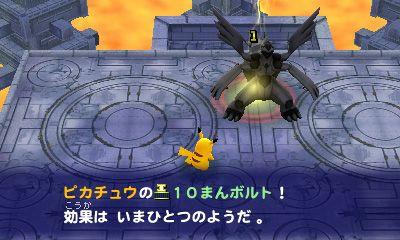 Pokemon Mystery Dungeon Gates To Infinity Legendary Pokmon