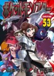 Pokemon Special Volume 52