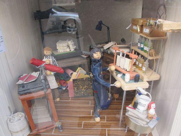 Atelier Houdart Relicentre, Paris