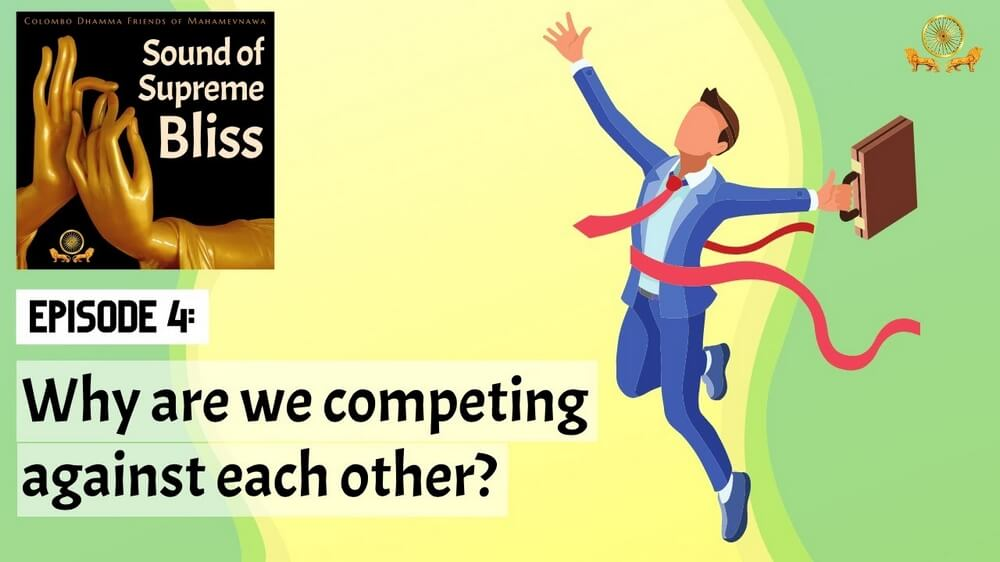 4 Why Are We Competing Against Each Other?