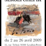 Sergei Chepik - La Feria 2009