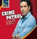 Crime Patrol 18th October 2018 Free Watch Online