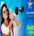 Nimki Mukhiya 18th October 2018 Free Watch Online