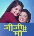 Jiji Maa 18th October 2018 Free Watch Online