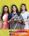 Guddan Tumse Na Ho Payega 18th October 2018 Free Watch Online
