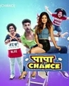 Papa By Chance 18th October 2018 Free Watch Online